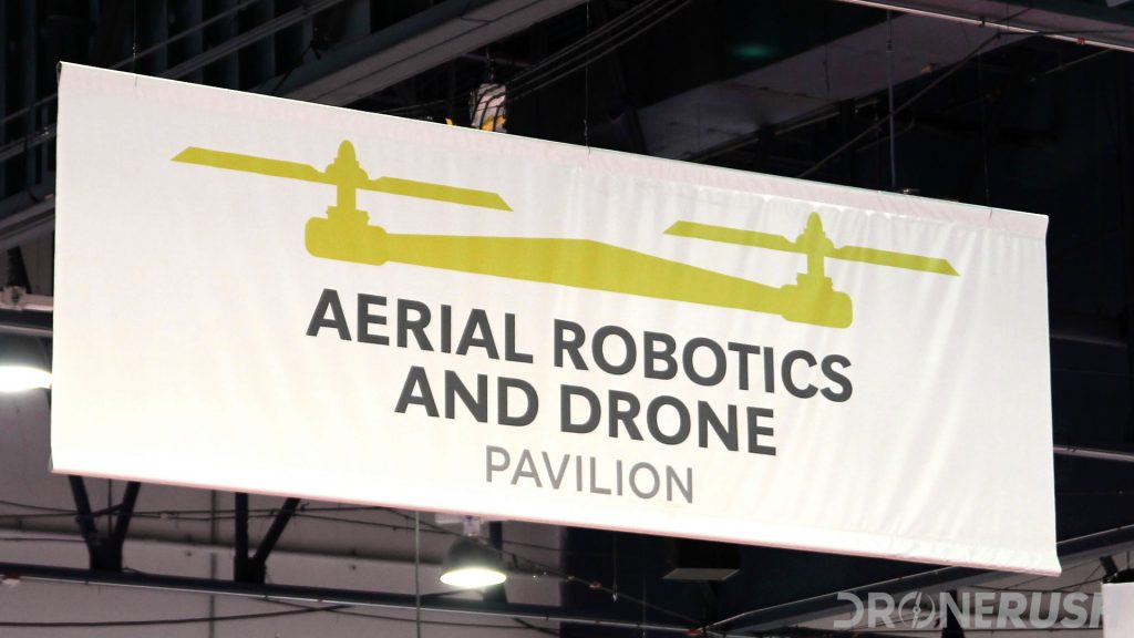 Image of a drone pavilion banner from The NAB Show 2017. Let's explore the best places to buy a drone online.